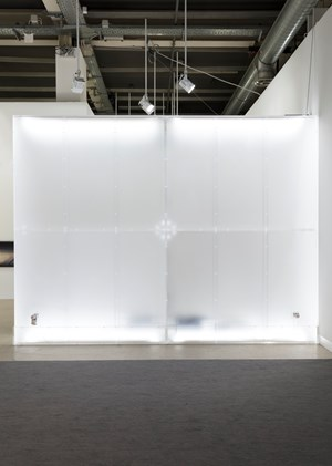 Wall For The Bride by Philippe Parreno contemporary artwork