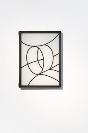 New Tint #5 by David Murphy contemporary artwork