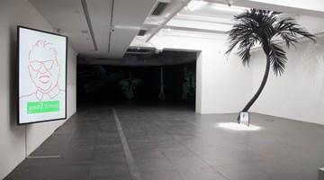 Contemporary art exhibition, Liang Ban, Diary of a Pioneer at de Sarthe, Hong Kong