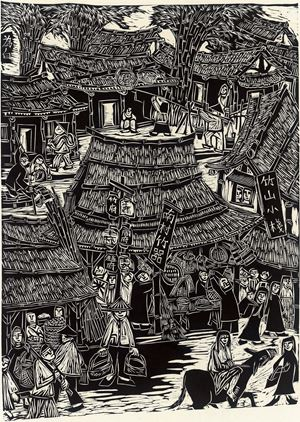 Bamboo Town A by Chu Wei-Bor contemporary artwork