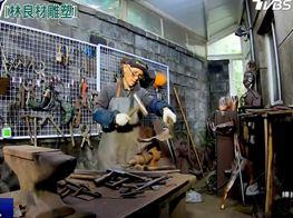 Liang-Tsai Lin: Mute artist creating brilliant bronze sculptures