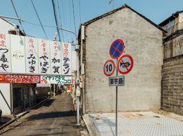 Aichi Triennale 2022 Declares 'STILL ALIVE' Theme
