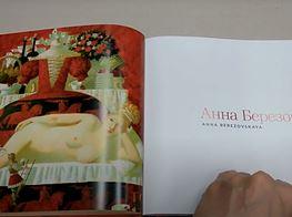 Anna Berezovskaya's Portfolio