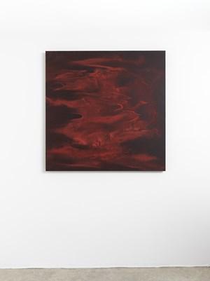 Effuse by Shirazeh Houshiary contemporary artwork