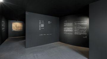 Contemporary art exhibition, Wang Shaoqiang, If Two, Then One: Wang Shaoqiang Solo Exhibition at Asia Art Center, Beijing, China