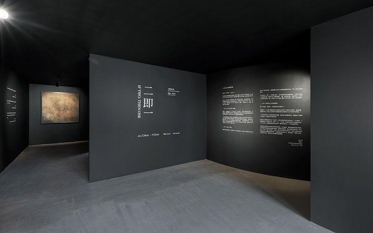 If Two, Then One: Wang Shaoqiang Solo Exhibition