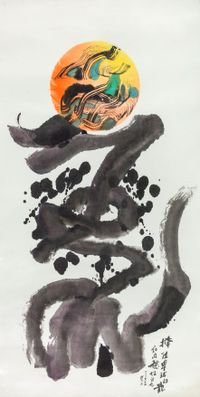 Planet Dragon by Chu Ko contemporary artwork painting, works on paper