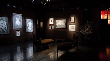 Galerie Da-End contemporary art gallery in Paris, France