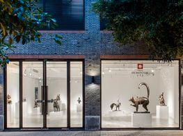 Galerie Dumonteil Contemporary