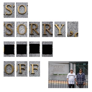 So Sorry, Fuck Off by Nadim Abbas contemporary artwork