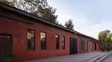 Hua International contemporary art gallery in Beijing, China