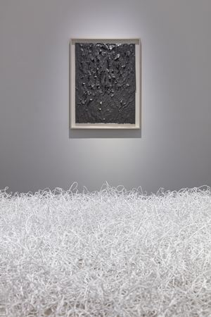 0170712 Untitled by Choi Byung-So contemporary artwork