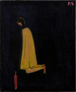 Prayer 祈禱 by Wang Pan-Youn contemporary artwork