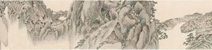 The Scroll of Chaya Mountain by Liang Shuo contemporary artwork painting, works on paper, drawing