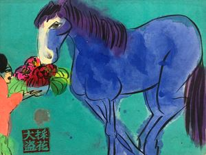 Blue Horse and Bouquet by Walasse Ting contemporary artwork