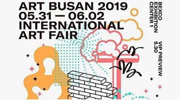 Contemporary art exhibition, Art Busan 2019 at Baik Art, Los Angeles
