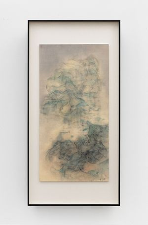 Sunset Clouds by Wang Shaoqiang contemporary artwork