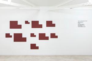 The Illustration of Art/ Art & Society/ Model by Antonio Dias contemporary artwork