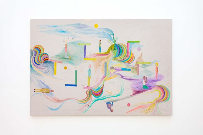 Is, With, Is by Chris Johanson contemporary artwork