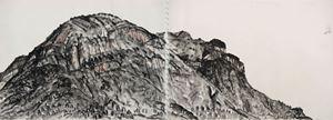 Northern MountainⅠ by Lin Chuan-Chu contemporary artwork