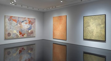 Contemporary art exhibition, Group Exhibition, Desert Painters of Australia at Gagosian, 976 Madison Avenue, New York