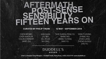 Contemporary art exhibition, Qiu Zhijie, Liu Wei, Yang Fudong and more., Aftermath: Post-Sense Sensibility, Fifteen Years On  at Duddell's, Hong Kong