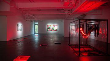 Contemporary art exhibition, Zhong Wei, 省電模式[■□□□]· phone died at de Sarthe, de Sarthe, Hong Kong, SAR, China