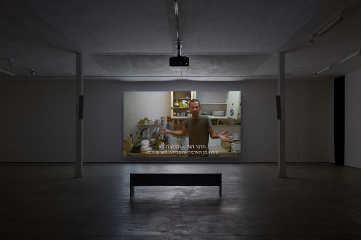 Exhibition view:Guy Ben-Ner, Sadie Coles HQ, Kingly Street, London (14 November–20 December 2019). Courtesy the artist and Sadie Coles HQ.