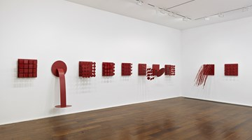 Contemporary art exhibition, Lygia Pape, Solo Exhibition at Hauser & Wirth, New York