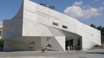 Tel Aviv Museum of Art contemporary art institution in Tel Aviv, Israel