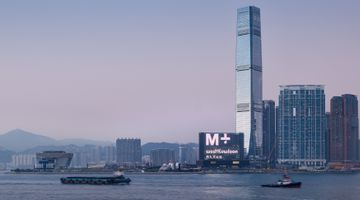 M+ Hong Kong contemporary art institution in Hong Kong