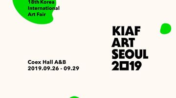 Contemporary art exhibition, KIAF 2019 at Pace Gallery, New York