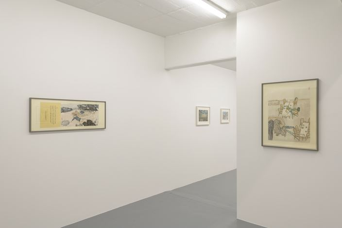 Exhibition view: Group exhibition, Works on Paper I,Zeno X Gallery, Antwerp (17 January–24 February 2018). Courtesy Zeno X Gallery, Antwerp.