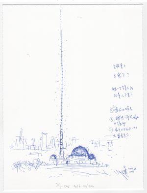 Sky Ladder in LA by Cai Guo-Qiang contemporary artwork works on paper, print
