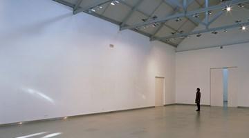 Galeria Filomena Soares contemporary art gallery in Lisbon, Portugal