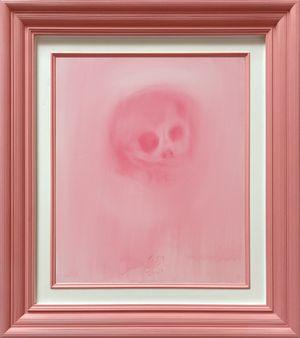 Skull by Zhao Zhao contemporary artwork