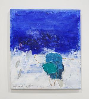 Cari Sejuk by Gusmen Heriadi contemporary artwork