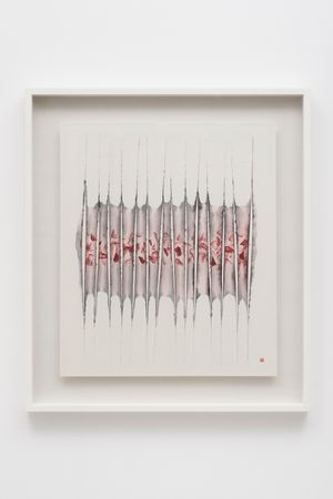 Untitled by Kwon Young-Woo contemporary artwork