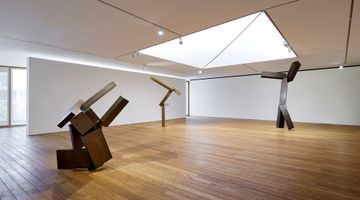 Contemporary art exhibition, Joel Shapiro, Joel Shapiro at Pace Gallery, Seoul, South Korea