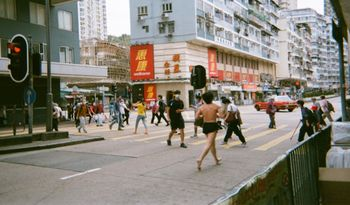 The Places and Faces of Hong Kong's Sham Shui Po District