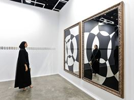 Art Fair Tokyo Cancelled, Art Dubai 'Postponed' Due to Virus