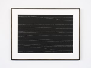 Hand-drawn Innumerable Counts 20180306 by Tatsuo Miyajima contemporary artwork
