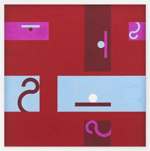 Untitled by Hélio Oiticica contemporary artwork painting, works on paper