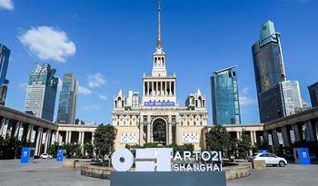 ART021 Shanghai 2019