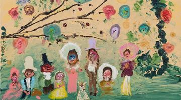Contemporary art exhibition, Genieve Figgis, Imaginary Friends at Almine Rech, London