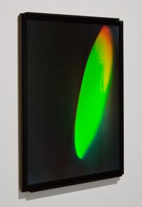 Untitled (XXXII G) by James Turrell contemporary artwork installation