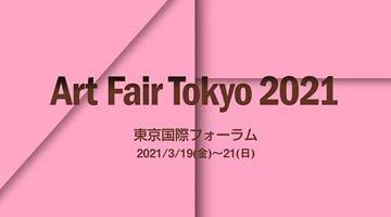 Contemporary art exhibition, Art Fair Tokyo 2021 at Taro Nasu, Tokyo, Japan