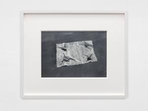 Floating Units of Perception by Kishio Suga contemporary artwork