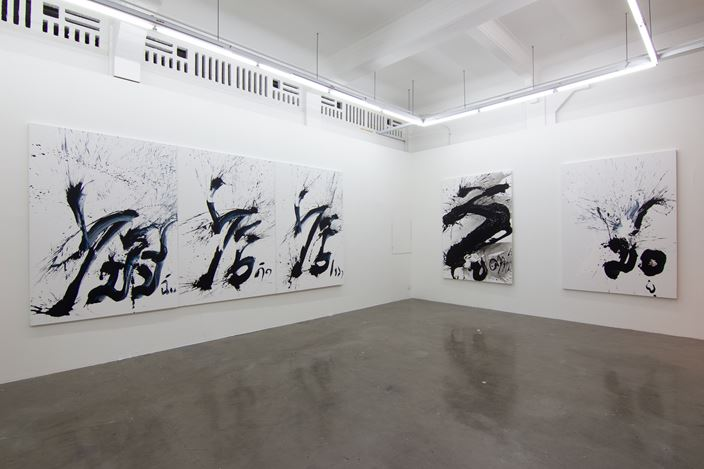 Image courtesy of the artist and Chan + Hori Contemporary