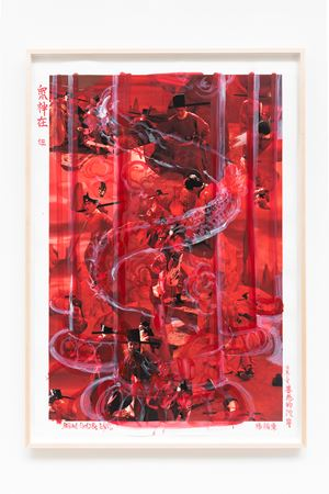 Beyond GOD and Evil — The Divine Assembly 5 by Yang Fudong contemporary artwork